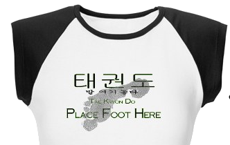 Place Foot Here in Hangul and English Dark on Light